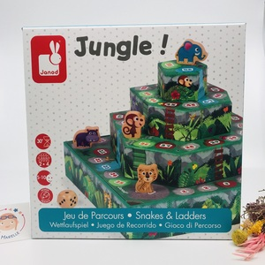 Jungle ! Janod