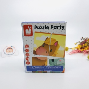 Puzzle Party Janod